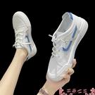 運動鞋小白鞋女夏季2021年新款透氣薄款平底ins潮街拍學生休閒運動板鞋 JUST M 芊墨 618大促