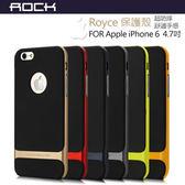 ROCK Apple iPhone 6 6S 4 7 吋Royce 系列保護殼保護套防摔保
