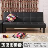 小戶型多功能沙發床書房客廳布藝折疊沙發租房簡易懶人皮藝沙發床 LannaS YTL