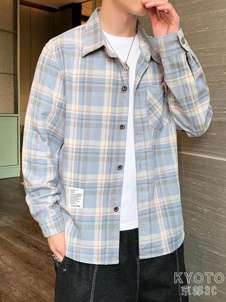 襯衫男士長袖2020秋季新款韓版潮流帥氣格子襯衣休閒外套秋裝 【快速出貨】