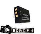 【EC數位】FUJI  NP85 NP-85 NP170  富士 數位相機 防爆電池 SL240 SL245 SL300 SL305 SL1000 專用