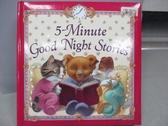 【書寶二手書T1/兒童文學_XCG】5-Minute Good Night Stories