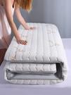 床墊 乳膠床墊軟墊加厚海綿墊單人學生宿舍床褥子硬榻榻米保暖墊被 萬寶屋