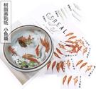3D樹脂畫貼紙金魚 水晶滴膠樹脂金魚小紅...