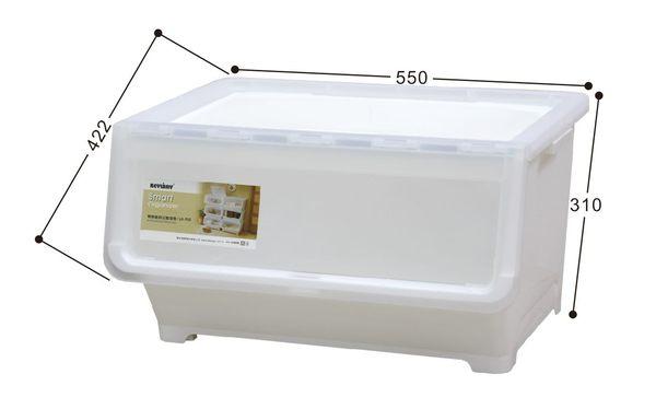 【好市吉居家生活】嚴選聯府KEYWAY~LD-955 雙開直取式整理箱 收納箱 抽屜收納