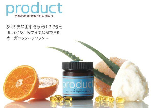 【小福部屋】日本製 The Product 沙龍級有機萬用髮蠟 42g【新品上架】