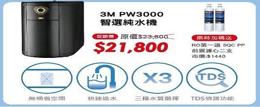 ycctech-hotbillboard-3296xf4x0535x0220_m.jpg