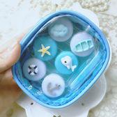 眼镜盒 海洋系列三副裝美瞳盒