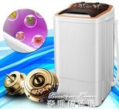 洗脫一體單筒單桶家用大容量半全自動小型迷你洗衣機YYP  麥琪精品屋