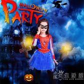 萬聖節兒童服裝男童女童蜘蛛俠角色扮演衣服化裝舞會cosplay服裝  小時光生活館