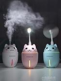 噴霧加濕噴水制冷器USB小風扇迷你可充電便攜式小型空調手拿電風扇『交換禮物』
