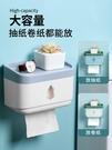 紙巾架 壁掛式衛生間紙巾置物架免打孔抽紙家用收納廁所廁紙卷紙衛生紙盒 快速發貨