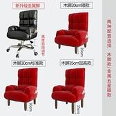 沙發 電腦椅家用懶人沙發椅可躺靠背書房辦公桌椅子宿舍電競椅游戲座椅 艾莎