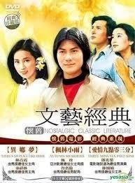 懷舊文藝經典 9 套裝  DVD (購潮8)