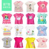 女童短袖 夏裝女童純棉短袖t恤3歲5中小童寶寶嬰兒半袖上衣童裝潮 【童趣屋】
