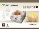 日本製 詠和紙日字爐/烤肉爐/木炭爐-七號《Mstore》