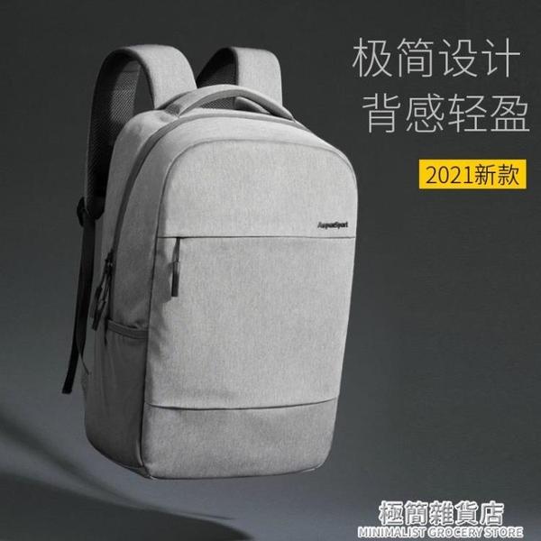 簡約電腦背包男士雙肩包商務旅行包時尚潮流初中學生書包女大學生 極簡雜貨
