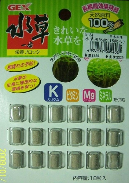 [台中水族] 日本GEX 五味水草根肥 錠(18入) 特價