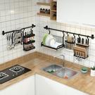 廚房置物架壁掛式