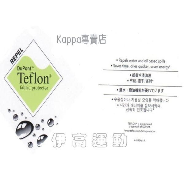 Kappa 女生平織短褲(緯彈)FB52-K502-6