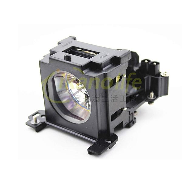 HITACHI-原廠投影機燈泡DT00751-1適用CPX251、CPX256、EDX12、EDX10、EDX15E