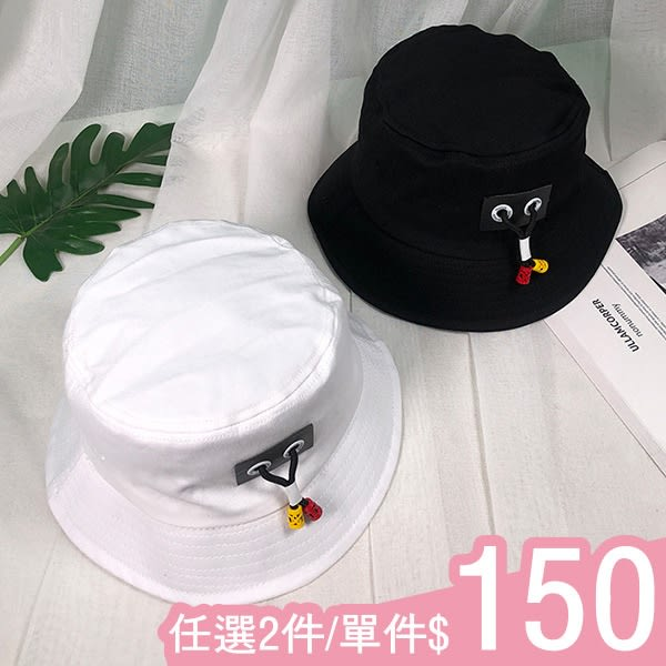 漁夫帽-日系潮人黑白純色流蘇抽繩遮陽可折疊百搭漁夫帽Kiwi Shop奇異果0925【SWG4241】