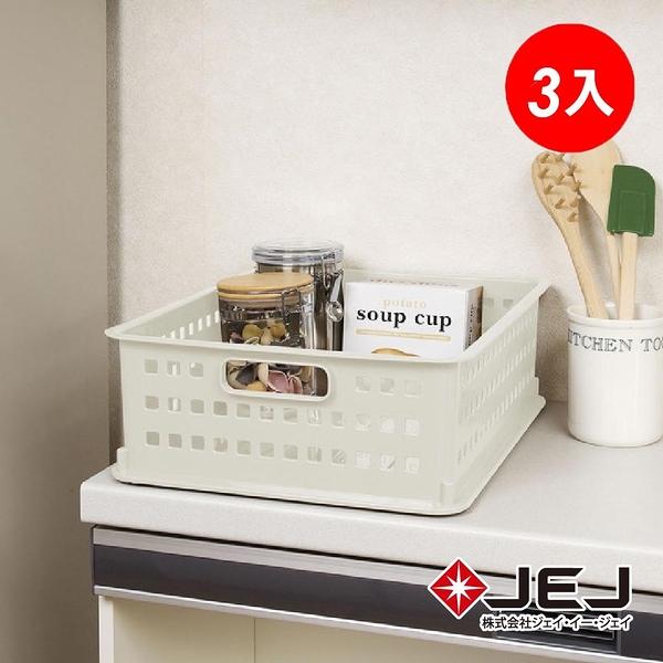 收納籃 整理箱 收納盒 置物箱【JEJ075】日本JEJ AS BASKET 自由組合整理籃#2 (3入)  完美主義