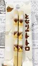 【震撼精品百貨】となりのトトロTotoro_龍貓/豆豆龍~日本竹筷/筷子(21CM)-龍貓公車#26193