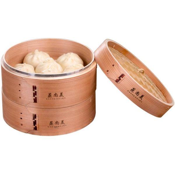 蒸籠蒸屜加深柳杉木蒸格飯桶家用竹制小籠包蒸鍋籠屜 igo 『魔法鞋櫃』