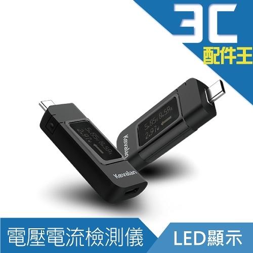 Kavalan Type-C LED顯示電壓電流功率檢測儀 電壓 電流 功率檢測 檢測儀 LED顯示