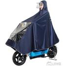 電動電瓶車雨衣單人成人加大加厚長款全身防暴雨騎行男女防水雨披 好樂匯 好樂匯