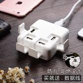 4USB快速充電器足4A8A充電頭蘋果安卓通用多孔手機充電器 智聯