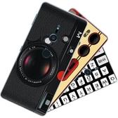 索尼Xperia XZ2手機殼Sony H8296保護套個性全包邊軟硅膠防摔