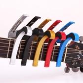 移調夾capo初學吉他變調夾調音器 校音民謠吉他調音器尤克里里調音器變調夾 快速出貨