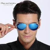 新款太陽鏡男偏光墨鏡女潮人炫彩蛤蟆鏡男士偏光鏡開車司機駕駛鏡 聖誕節禮物熱銷款