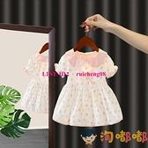 女童連身裙兒童裝裙子嬰兒公主裙洋裝女寶寶夏裝【淘嘟嘟】