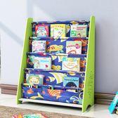 寶寶書架兒童書柜幼兒園圖書架小孩家用簡易繪本架卡通玩具收納架WY