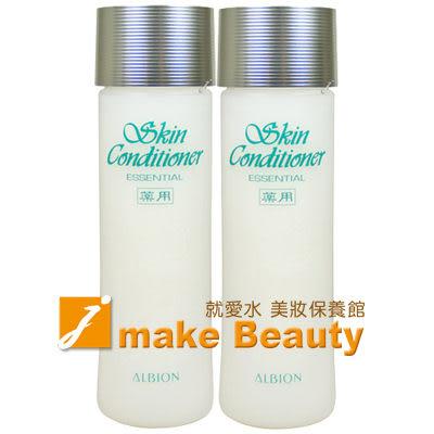 《jmake Beauty 就愛水》ALBION艾倫比亞 健康化妝水N(330ml)*2