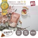 糖鼎 四合一黑糖薑母 (30g×13入)...