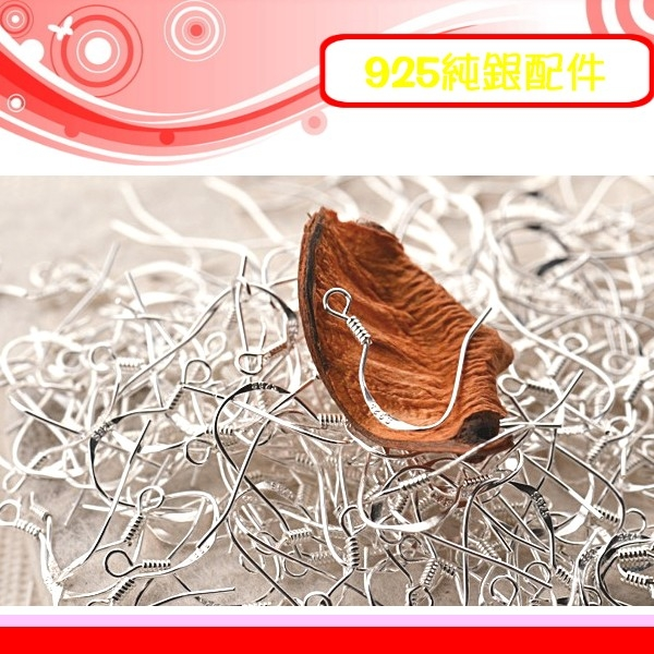 銀鏡DIY S925純銀材料串珠/DIY穿式耳勾配件(長15mm線徑0.5mm)~適合自已手作做耳環(非316白鋼)