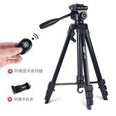 三角架支架攝像機手機適合佳能尼康照相機便攜單反三腳架-免運好康八八折下殺