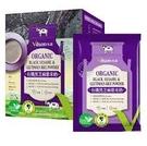【米森 vilson】有機黑芝麻紫米奶(低糖)(30g x8包/盒)-紫色