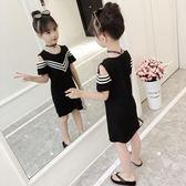 女童洋裝新款兒童裝洋氣夏裝中大童夏季時髦韓版露肩裙子潮   芊惠衣屋