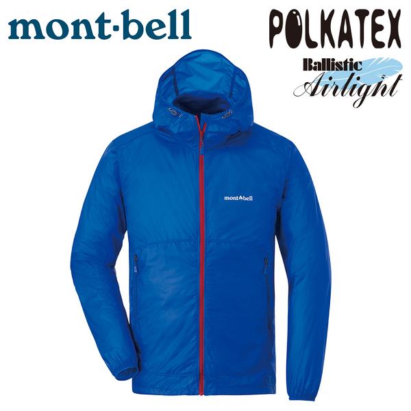 【Mont-Bell 日本 男 U.L. Stretch Wind PK 風衣《初級藍》】1103279/防潑水外套/運動夾克