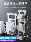 臟衣籃可折疊裝洗衣簍子放臟衣服的收納筐衛生間壁掛家用浴室神器居家必備