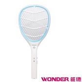 WONDER 保護罩充電式捕蚊拍 WH-G06 旺德