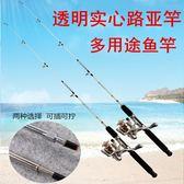 玻璃鋼實心路亞竿插接竿黑魚竿拋竿海竿套裝