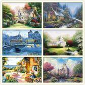 木質拼圖1000片成人大型益智玩具500片油畫建筑風景300