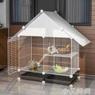 兔籠兔子窩小屋籠兔籠子特大號清倉寵物用品養殖家用室內兔窩別墅 NMS小艾新品