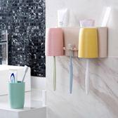 牙刷架 吸盤壁掛漱口杯牙刷架套裝浴室創意免打孔牙膏收納架刷牙杯置物架 聖誕交換禮物